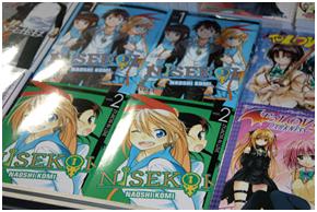 Volúmenes de  Manga.