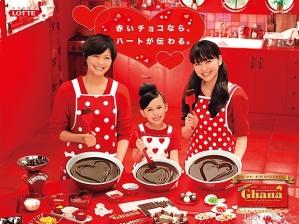 Publicidad de chocolate para el día de San Valentín en Japón