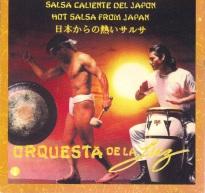 Portada del disco de Orquesta de la Luz