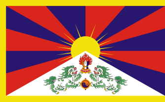 2000px-Flag_of_Tibet.svg