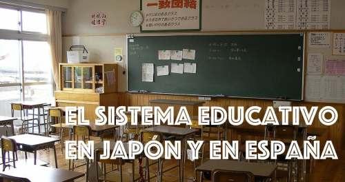 imagen titulo sistema educativo.jpg